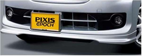 『ピクシスエポック』 純正 GBPF フロントスポイラー パーツ トヨタ純正部品 pixis オプション アクセサリー 用品