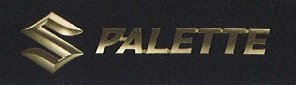 エンブレム(ゴールド)リヤ用Sマーク+車名「PALETTE」☆ パレット MK21S
