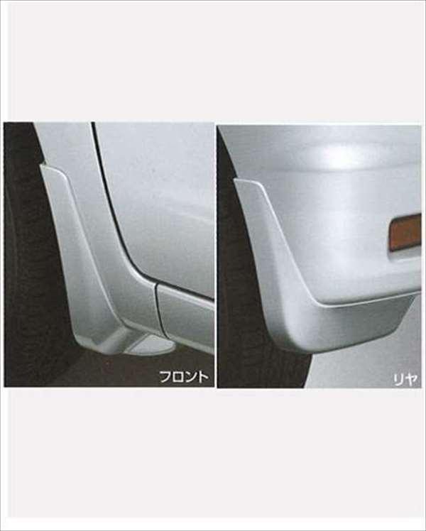 マッドフラップセット ☆ 99000-99004-B1E パレット MK21S