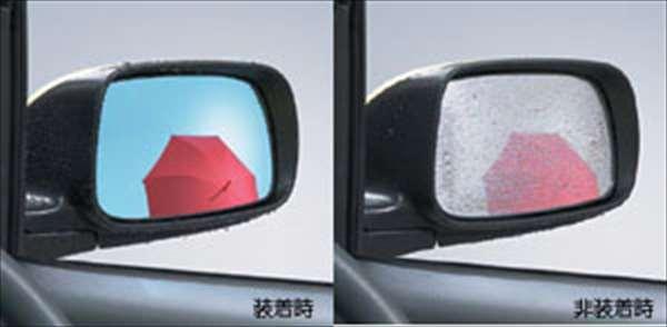 『パッソ』 純正 KGC10 レインクリアリングブルーミラー パーツ トヨタ純正部品 青色 ドアミラー 雨粒 passo オプション アクセサリー 用品