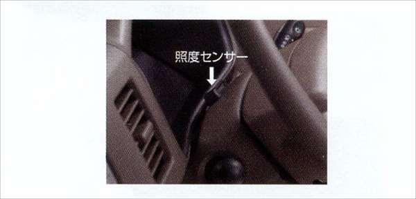 オートライトシステム エブリイ DA64W スズキ純正 every パーツ 部品 オプション