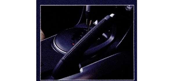 パーキングブレーキレバー(本革) RX-8 SE3P
