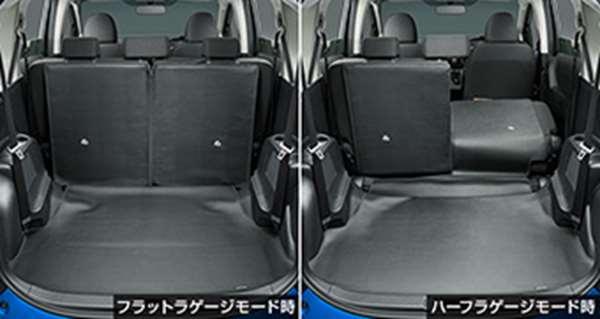 『シエンタ』 純正 NSP170G NCP175G NHP170G ロングラゲージマット パーツ トヨタ純正部品 ラゲッジマット トランクマット 滑り止め sienta オプション アクセサリー 用品