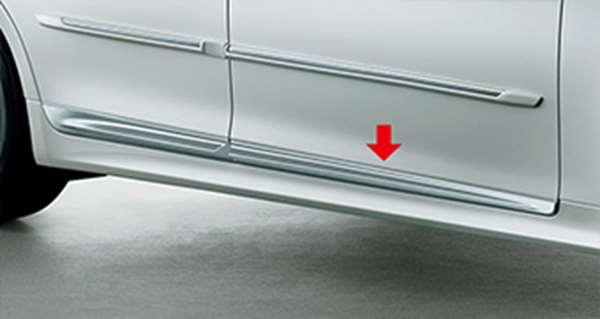 『クラウンロイヤル』 純正 AWS210 GRS210 GRS211 AWS211 サイドガーニッシュ メッキ パーツ トヨタ純正部品 サイドモール サイドパネルサイドモール サイドパネル crown オプション アクセサリー 用品