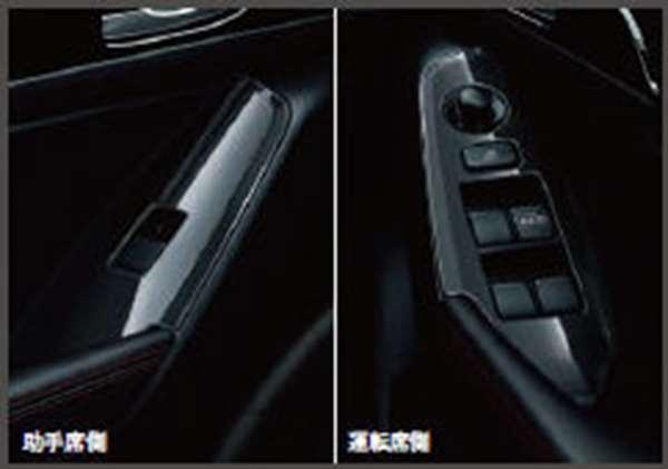 『アクセラ』 純正 BM5FS ドアスイッチパネル パーツ マツダ純正部品 内装ベゼル パワーウィンドウパネル axela オプション アクセサリー 用品