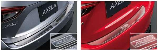 『アクセラ』 純正 BM5FS リアバンパーステッププレート パーツ マツダ純正部品 axela オプション アクセサリー 用品
