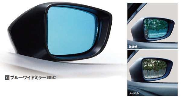 ブルーワイドミラー(親水)ヒーテッドドアミラー無車用 アクセラ BM5FS