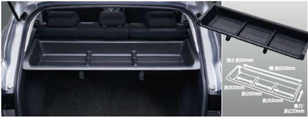 『アクセラ』 純正 BM5FS ストレージトレイ パーツ マツダ純正部品 axela オプション アクセサリー 用品