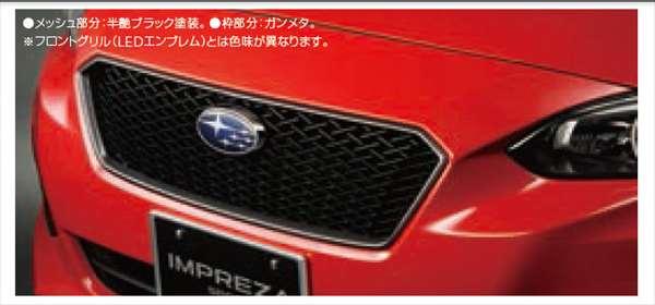 『インプレッサ』 純正 GK6 GK7 GT6 GT7 フロントグリル パーツ スバル純正部品 impreza オプション アクセサリー 用品