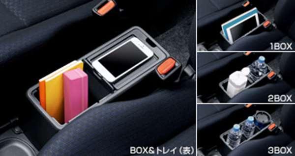 『プロボックス』 純正 NCP160V コンソールボックス パーツ トヨタ純正部品 probox オプション アクセサリー 用品
