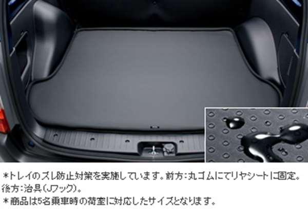 『プロボックス』 純正 NCP160V ラゲージソフトトレイ パーツ トヨタ純正部品 probox オプション アクセサリー 用品