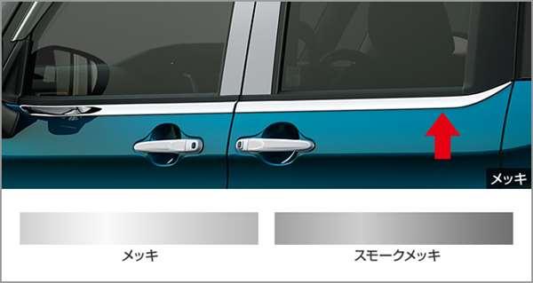 『ルーミー』 純正 M900A M910A サイドウインドゥモール パーツ トヨタ純正部品 オプション アクセサリー 用品