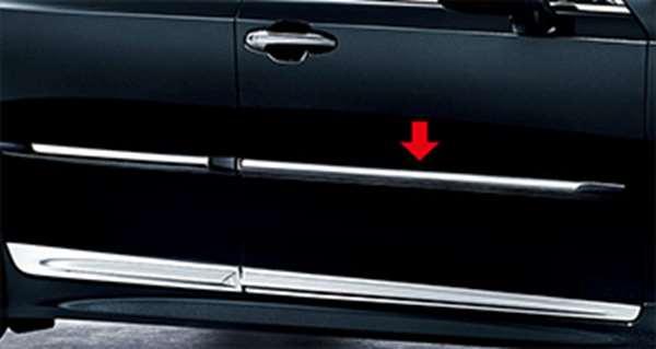 【クラウンアスリート】純正 ARS210 AWS210 GRS211 GRS214 AWS211 サイドプロテクションモール パーツ トヨタ純正部品 crown オプション アクセサリー 用品
