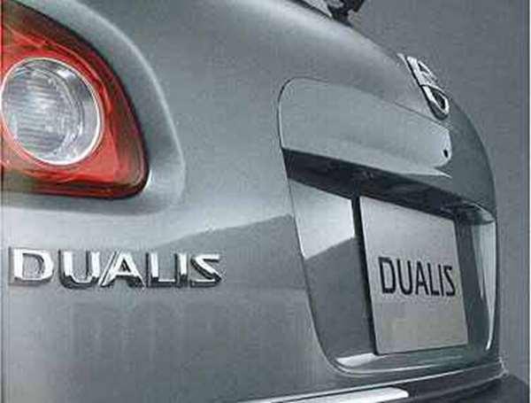 『デュアリス』 純正 KJ10 KNJ10 バックドアプロテクター MRME0 パーツ 日産純正部品 DUALIS オプション アクセサリー 用品