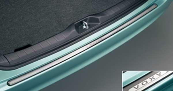 『ヴォクシー』 純正 BPXGB リヤバンパーステップガード パーツ トヨタ純正部品 voxy オプション アクセサリー 用品