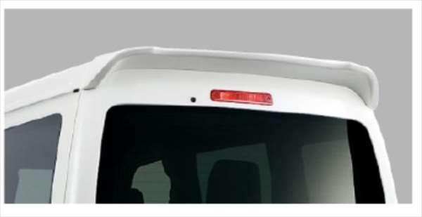 『アトレーワゴン』 純正 S321G S331G ルーフエンドスポイラー パーツ ダイハツ純正部品 オプション アクセサリー 用品