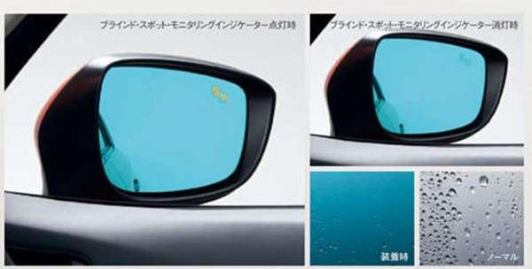ブルーミラー(親水) CX-5 KEEFW KE2AW KE2FW KE5AW KE5FW マツダ純正 パーツ 部品 オプション
