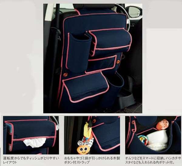 シートバックポケット CX-5 KEEFW KE2AW KE2FW KE5AW KE5FW