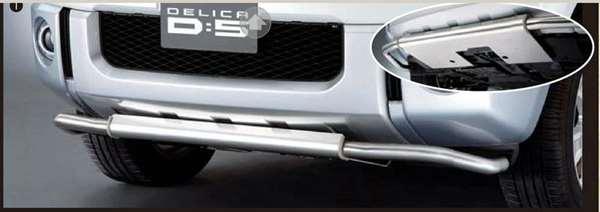『デリカD:5』 純正 CV1W フロントアンダーガードバー パーツ 三菱純正部品 DELICA オプション アクセサリー 用品
