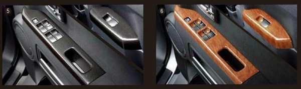 『デリカD:5』 純正 CV1W ドアスイッチパネルセット パーツ 三菱純正部品 内装ベゼル パワーウィンドウパネル DELICA オプション アクセサリー 用品