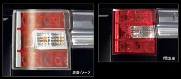 『デリカD:5』 純正 CV1W ROAR リヤコンビランプ(アウターレンズクリア仕様) パーツ 三菱純正部品 DELICA オプション アクセサリー 用品