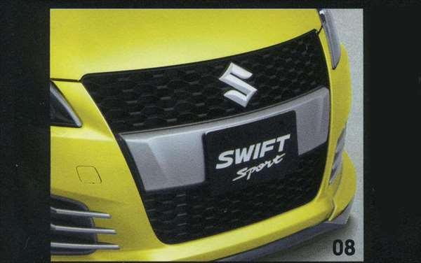 『スイフト』 純正 ZC72S フロントグリル(Sport) パーツ スズキ純正部品 飾り カスタム エアロ swift オプション アクセサリー 用品
