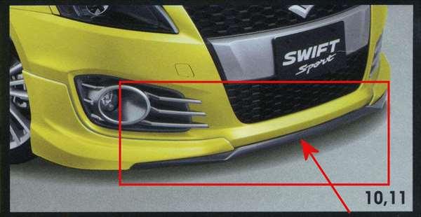 『スイフト』 純正 ZC72S フロントアンダースポイラー パーツ スズキ純正部品 フロントスポイラー カスタム エアロ swift オプション アクセサリー 用品