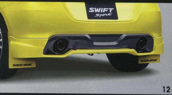 『スイフト』 純正 ZC72S リヤアンダースポイラー パーツ スズキ純正部品 リアスポイラー カスタム エアロ swift オプション アクセサリー 用品