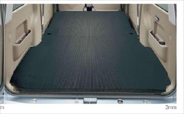 『アトレーワゴン』 純正 S321G S331G 荷室マット(3mm) パーツ ダイハツ純正部品 ラゲッジマット ラゲージマット 滑り止め オプション アクセサリー 用品