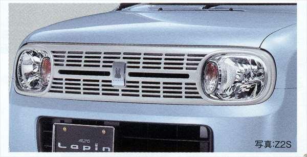 『ラパン』 純正 HE22S フロントグリル(シルキーシルバーメタリック・スペリアホワイト) パーツ スズキ純正部品 飾り カスタム エアロ lapin オプション アクセサリー 用品