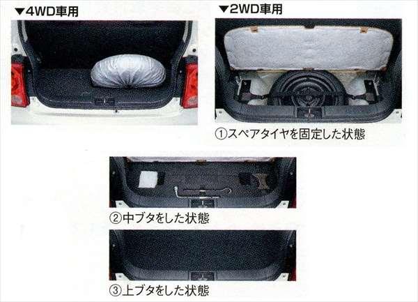 『ラパン』 純正 HE22S スペアタイヤ固定キット(2WD車用) パーツ スズキ純正部品 lapin オプション アクセサリー 用品
