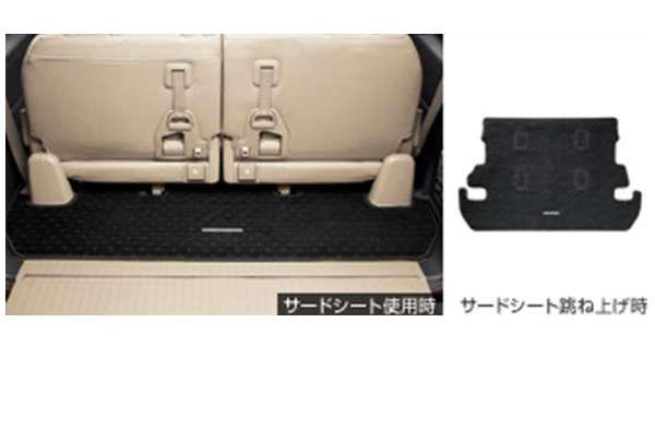 『ランドクルーザー200系』 純正 URJ202 トランクマット カーペットタイプ パーツ トヨタ純正部品 landcruiser オプション アクセサリー 用品