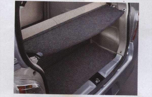 『ミライース』 純正 LA300S LA310S リヤパッケージトレイ パーツ ダイハツ純正部品 mirae:s オプション アクセサリー 用品