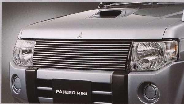 『パジェロミニ』 純正 H58A H53A ビレットグリル パーツ 三菱純正部品 PAJERO オプション アクセサリー 用品