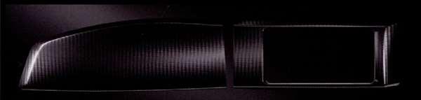 インパネパネル(メッシュタイプ) BRZ ZC6 スバル純正 内装パネル ドレスアップ パーツ 部品 オプション