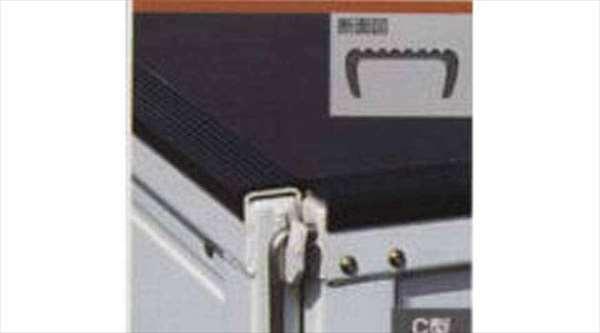 ゲートプロテクター(C型) 37mm(1.6m×5本) エルフ NHR85 NHS85 NJR85 NKR85 いすゞ純正 elf パーツ 部品 オプション