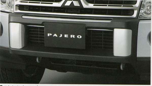スタイルドバンパープロテクター パジェロ V98W V97W V93W V88W