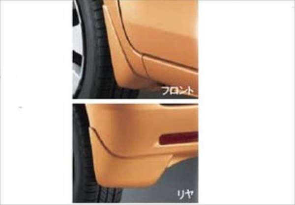 マッドフラップセット 1台分(4枚)セット スペーシア MK42S スズキ純正 マッドガード マットガード 泥よけ spacia パーツ 部品 オプション