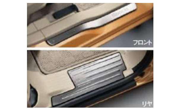 『スペーシア』 純正 MK42S サイドシルスカッフ パーツ スズキ純正部品 ステップ 保護 プレート spacia オプション アクセサリー 用品
