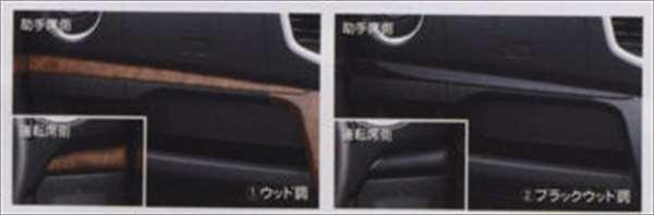インパネガーニッシュ 99000-99013-E49 ワゴンR MH34S
