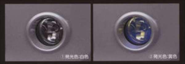フォグランプ(IPF製)本体 99000-99069-A87 ワゴンR MH34S