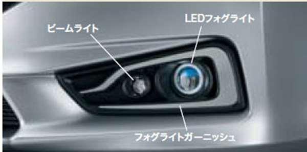 LEDフォグライト 本体のみ *取付アタッチメント、フォグライトガーニッシュは別売り グレイス GM4