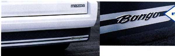 『ボンゴ』 純正 SK82T SKF2T SK82L 大型フラップ GL・DX・CD用 パーツ マツダ純正部品 泥除け マッドフラップ マットフラップマッドフラップ 泥除け bongo オプション アクセサリー 用品