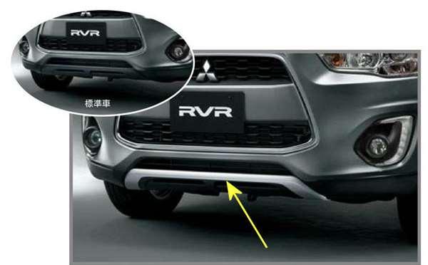 フロントアンダーガーニッシュ RVR GA4W