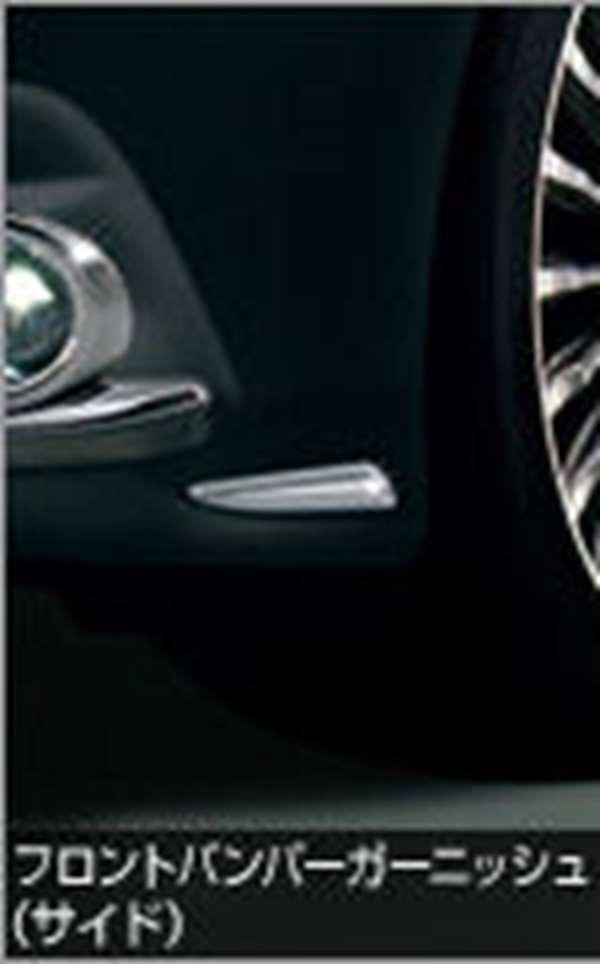『クラウンマジェスタ』 純正 GWS214 フロントバンパーガーニッシュ サイド パーツ トヨタ純正部品 エアロパーツ パネル カスタム crown オプション アクセサリー 用品