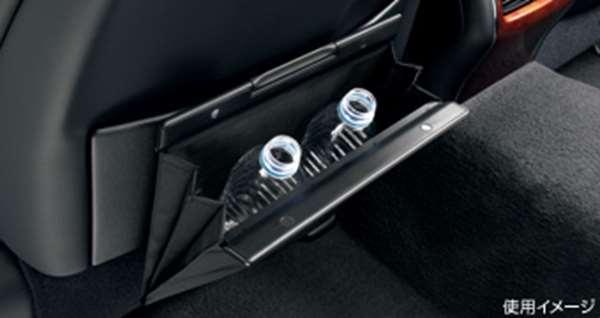 『クラウンマジェスタ』 純正 GWS214 クリーンボックス 後席用 パーツ トヨタ純正部品 ダストボックス ゴミ箱 crown オプション アクセサリー 用品