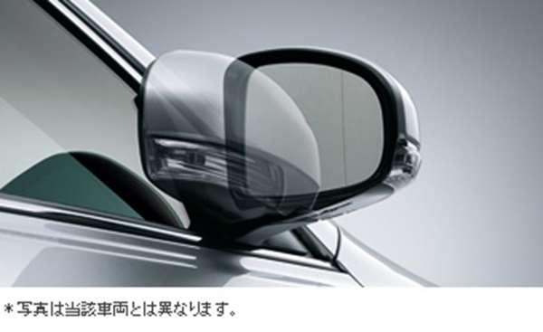 sehf011 『カムリ』 純正 AVV50 オートリトラクタブルミラー ※ミラー本体ではありません パーツ トヨタ純正部品 ドアミラー自動格納 駐車連動 camry オプション アクセサリー 用品