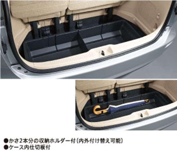 『エスティマハイブリッド』 純正 AHR20 ラゲージパーテーションケース パーツ トヨタ純正部品 estima オプション アクセサリー 用品