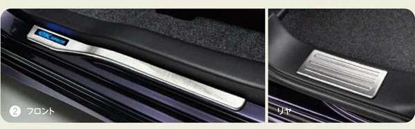 『ekスペース』 純正 B11A イルミネーション付スカッフプレート パーツ 三菱純正部品 ステップ 保護 プレート オプション アクセサリー 用品