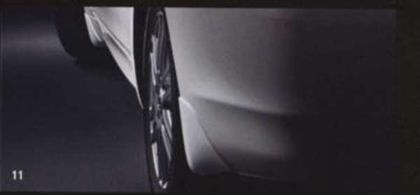 マッドガード リヤセット(エアロパッケージ装着車用) 32H82 フーガ KY51 Y51 KNY51